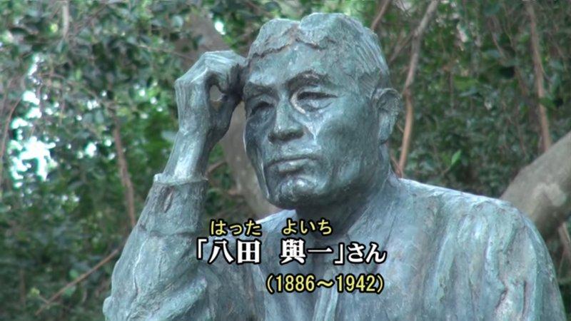 八田與一銅像。(圖片:作者翻攝自 YouTube 日本人技師 [台湾にダム建設]八田與一さん;想想論壇提供)