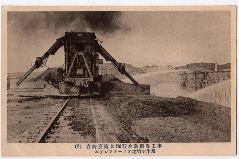 台灣嘉南大圳貯水池堰堤工事。(圖片:Wikimedia Commons;想想論壇提供)