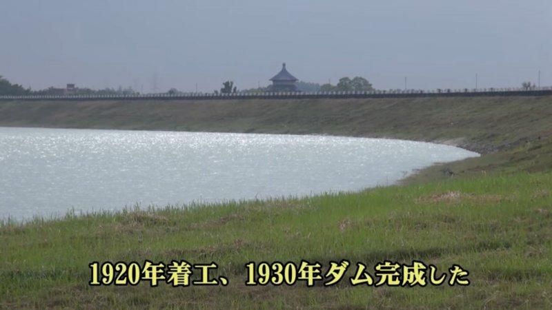 1930年完工的嘉南大圳。(圖片:作者翻攝自 YouTube 日本人技師 [台湾にダム建設]八田與一さん;想想論壇提供)