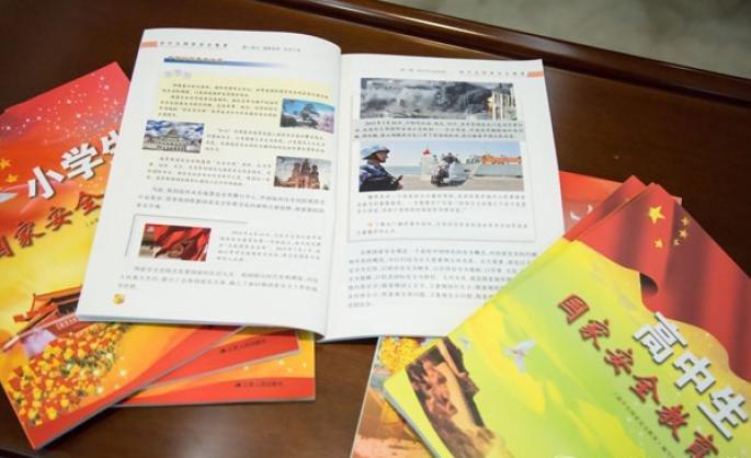 中共制定的首套《中小學國家安全教育》系列讀本。(取自中國江蘇省新聞出版廣電局官網)