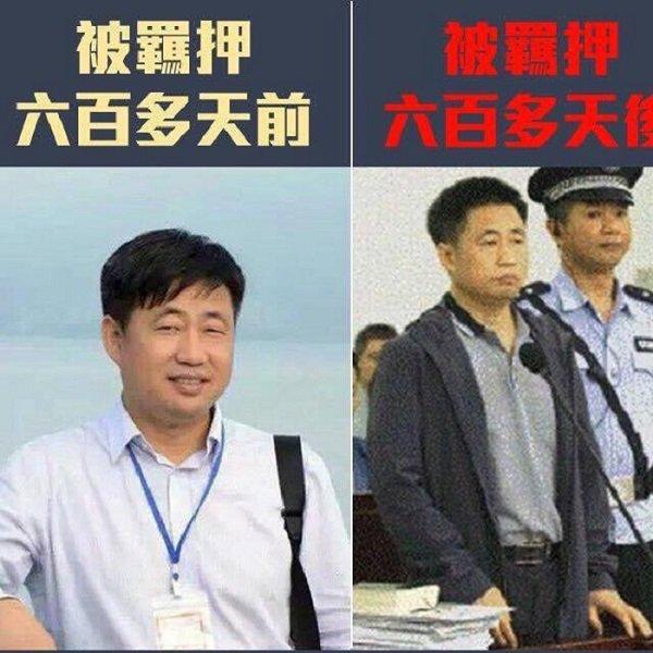 中國維權律師謝陽被羈押六百多天,判若兩人。(作者提供)
