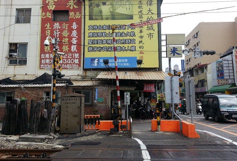 前瞻計畫之一的台南鐵路地下化,已經是迫遷進行式。(朱淑娟攝)