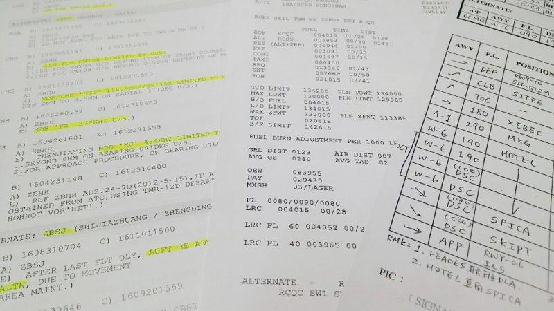 每一份飛航計畫都需要精密的計算和多重資訊的整合。(照片來源/林孟盈攝 喀報提供)