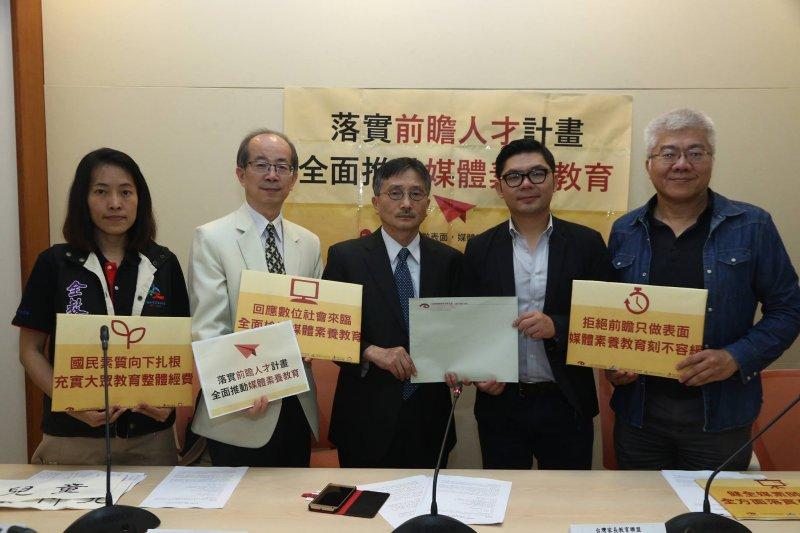 「前瞻計畫落實媒體素養教育朝野政黨與公民社會的一致共識」-財團法人台灣媒體觀察教育基金會提供3