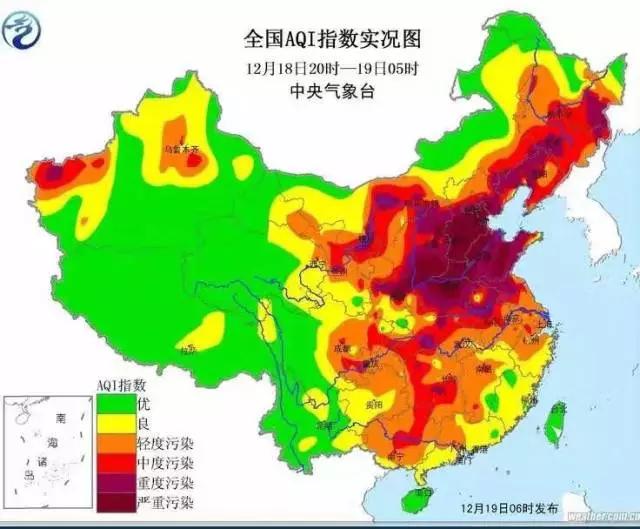 中国空气(取自凤凰网)