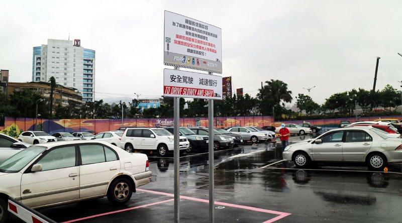崇孝街停車場的案例,市府希望推到全市各區。(圖/張毅攝)