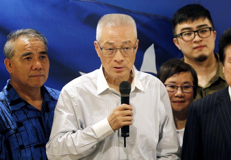 國民黨新任主席吳敦義(AP)