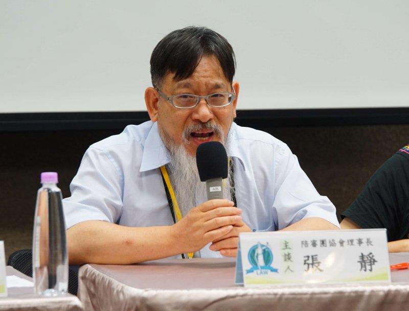 20170604-人民期待的司法改革座談會,與談人張靜。(盧逸峰攝)