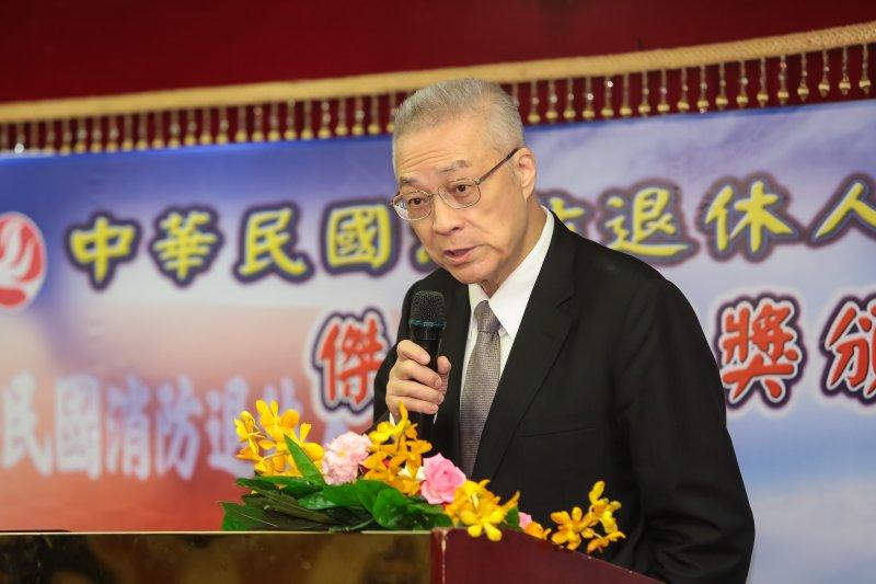 20170617-前副總統吳敦義17日出席「中華民國消防退休人員協會」第二屆會員大會。(顏麟宇攝)