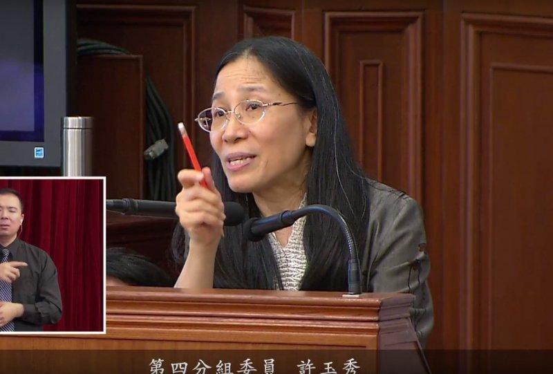 前大法官許玉秀就說,林、陳已退出,她們對國是會議的攻擊也「永遠留在媒體上」。(取自總統府司法改革國是會議總結會議直播)