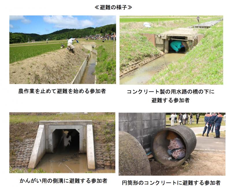 日本新潟縣6月的避難實況。(翻攝報告書).JPG