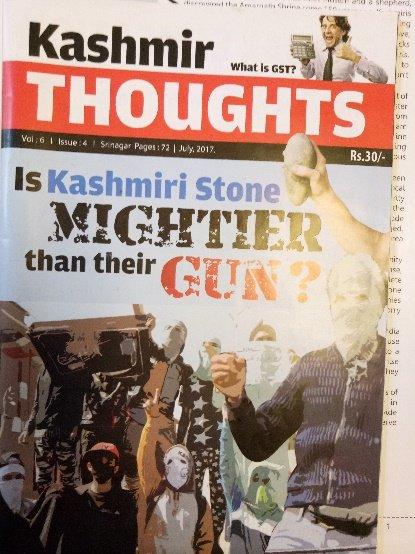 喀什米爾反新德里的刊物之一斯里納加隨想 (林修正提供)