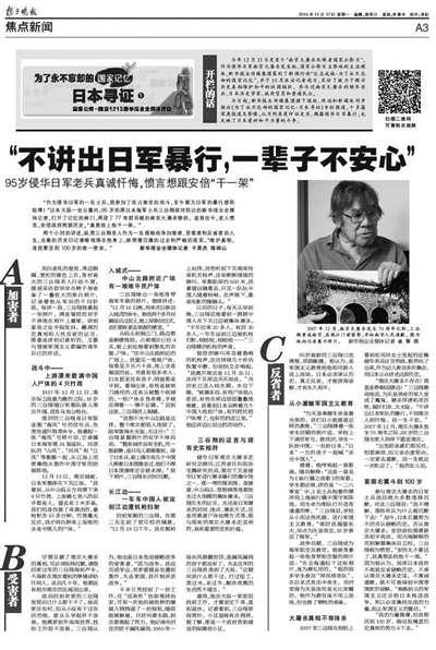 (圖/澎湃新聞)