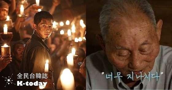 (圖/全民台韓誌提供)