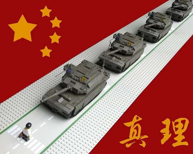 菜市場政治學,王宏恩,美國大學生怎麼學中國政治?以杜克大學為例。(圖/C.C. by Eric Constantineau)
