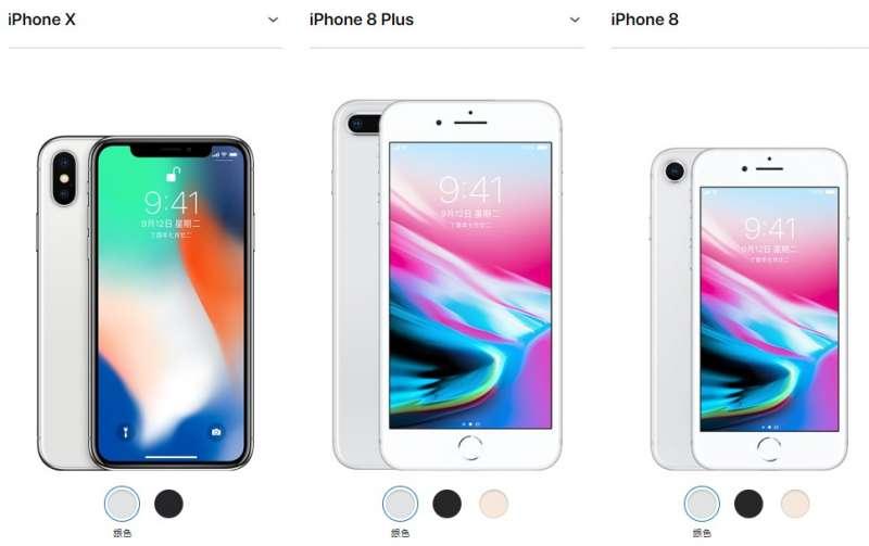 2017年9月12日,蘋果推出3款新iPhone(蘋果官網截圖)