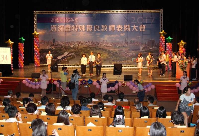 資深暨特殊優良老師表揚大會(圖/高雄市政府提供)
