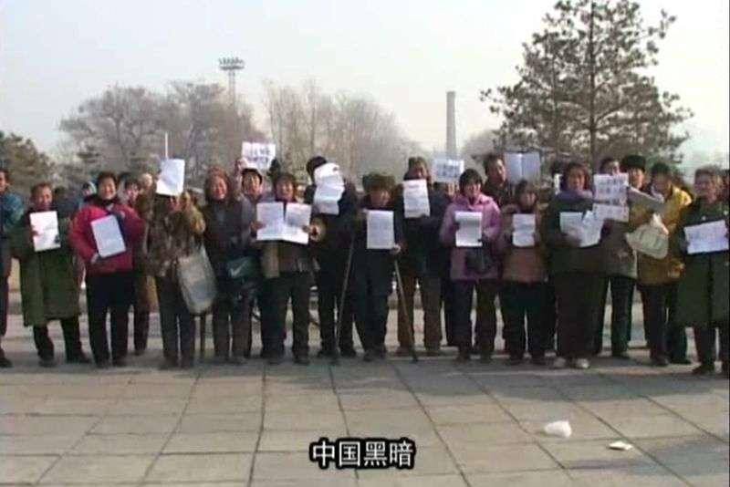 「上訪」寫盡中國人的悲傷和無奈。(視頻截圖/寇延丁提供)