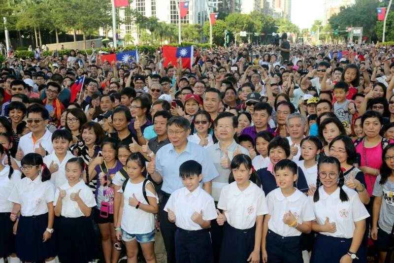 2017-10-10-中華民國106年度國慶日,台北市政府自行於府前舉辦升旗典禮。(北市府提供)