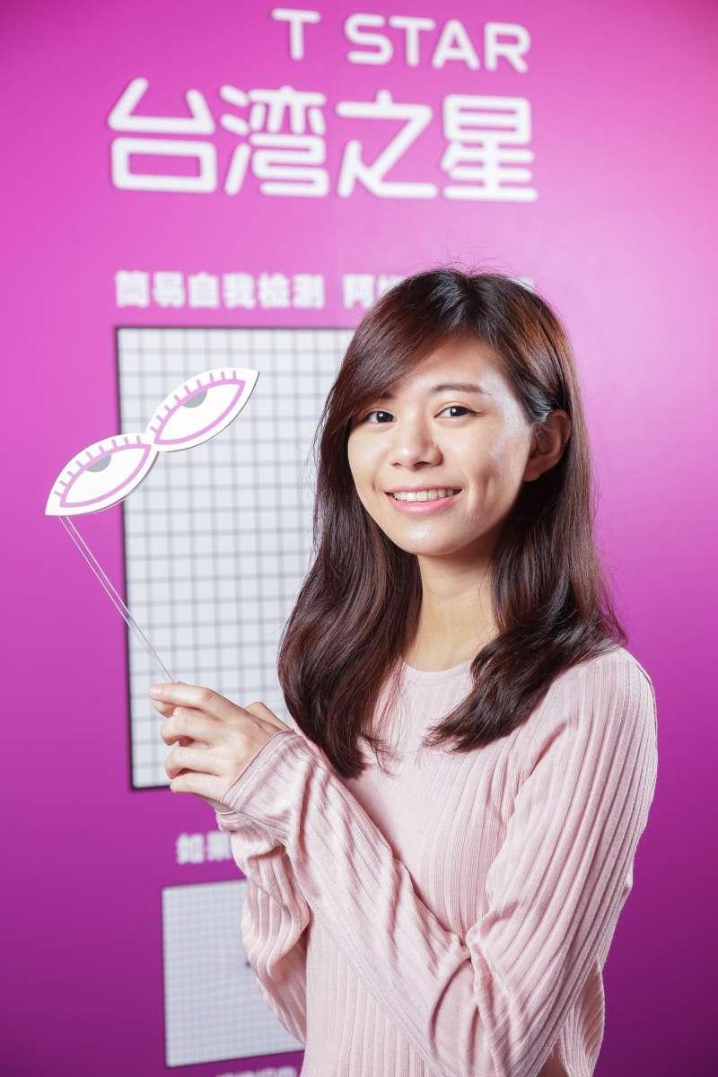 台灣之星持續關注視力健康的問題,並灌輸正確的日常保健方式(圖/台灣之星提供)
