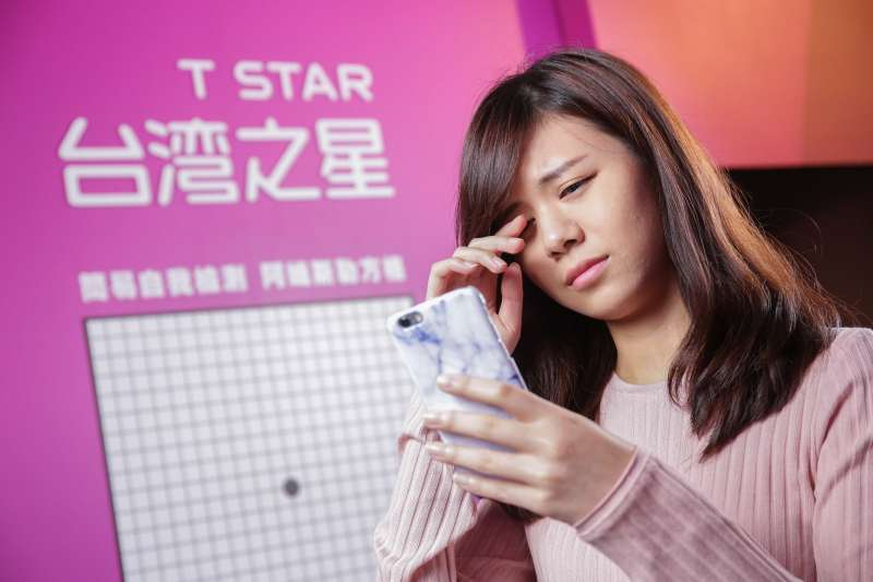 解決國民的問題:每30分鐘要讓眼睛休息5分鐘,養成每半年視力檢查的習慣(圖/台灣之星提供)