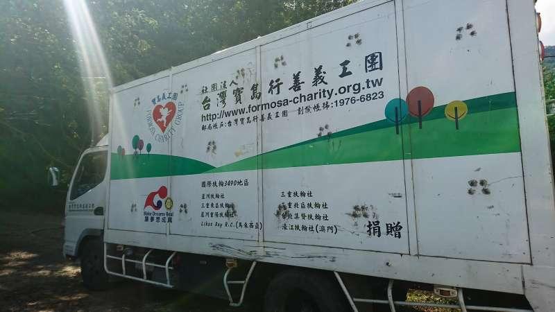 因為財務危機,這個奉獻多年的社福團體恐怕將休團...(圖/台灣寶島行善義工團(Formosa Charity Group)@Facebook)