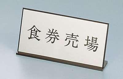 (圖/Japaholic)