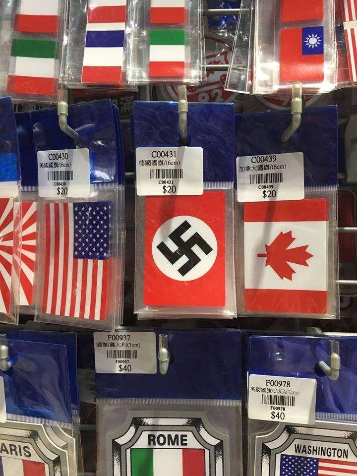 新竹縣一家連鎖汽車用品店因販賣納粹旗幟貼紙,引發駐台北以色列經濟文化辦事處強烈譴責。(取自新竹爆料公社臉書)
