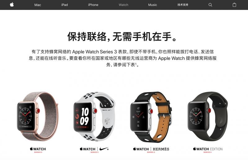 新一代Apple Watch以直接撥打電話為主要賣點。(蘋果官網)