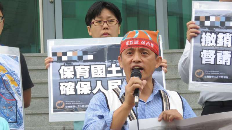 太魯閣族人要求法院撤銷台泥展限案,圖為「反亞泥還我土地自救會」副會長白誠實。(取自kuohsun Shih)
