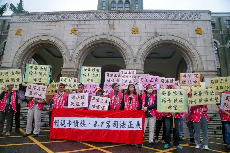 20171103-卡債受害人自救會抗議記者會。(陳明仁攝)