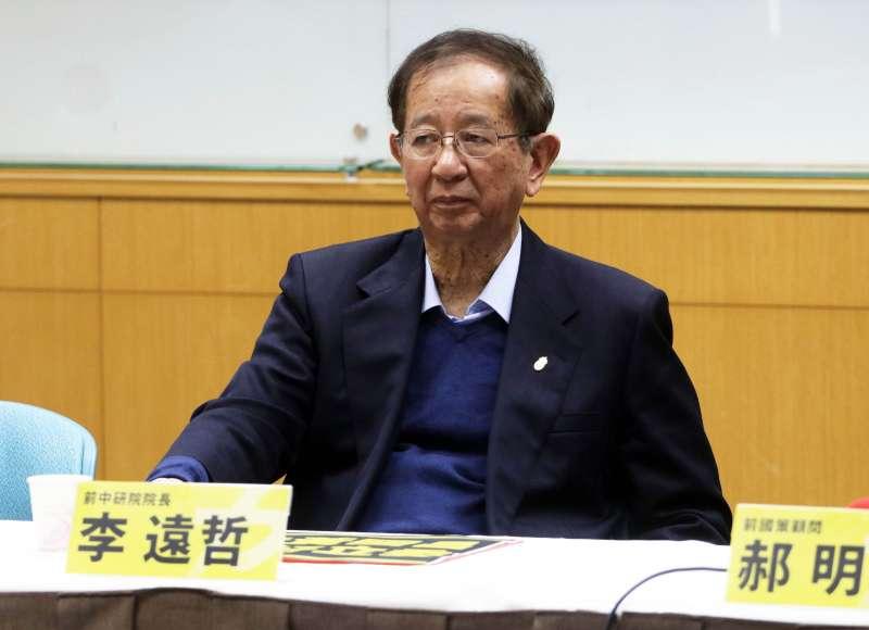 20171214-前中研院長李遠哲上午出席「台灣要進步 要你這一票:請跟我們一起挺國昌」記者會。(蘇仲泓攝)