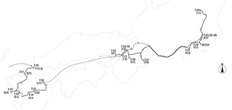 1939 年 7 月 10 日,葉盛吉跟著學校搭乘大阪商船「蓬萊丸」,從基隆出發至福岡,並一路周遊至東方的日光市,沿途留下完整的日記和紀念章。(圖/中央研究院臺灣史研究所檔案館,研之有物提供)