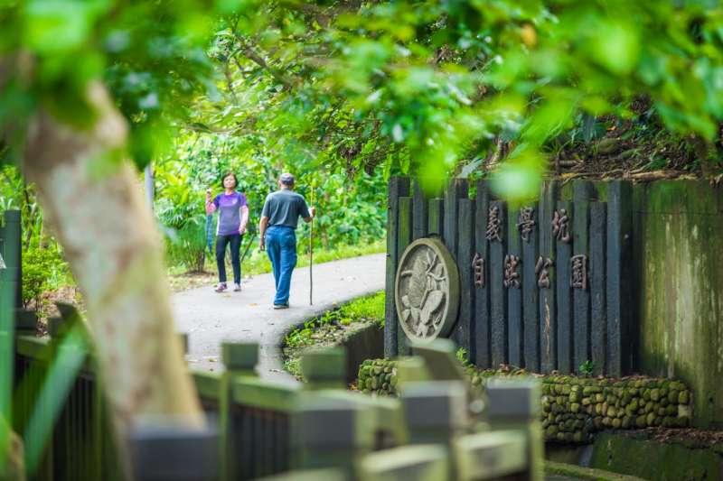 義學坑自然生態公園占地約17公頃,是泰山居民日常運動休閒的好去處。(圖/合登上豪提供)