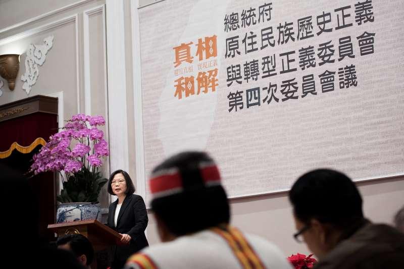 20171228-總統主持「總統府原住民族歷史正義與轉型正義委員會」第4次委員會議。(取自總統府)