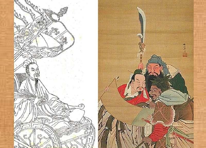 坐在四輪車上的諸葛亮(左);正在看書卷的劉備、關羽、張飛三人(左)。 (維基百科)
