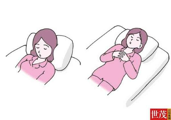 雙手交差在胸前的動作容易使胸部受到壓迫,呼吸會變得困難,而交感神經受到刺激後,自然容易使睡眠變淺。(圖片/世茂出版提供,華人健康網提供。)