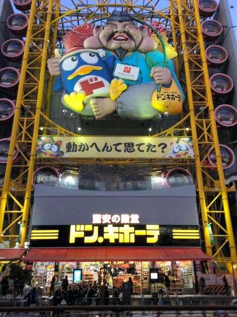 唐吉訶德道頓堀店的大摩天輪「惠比壽塔」。(圖/潮日本提供)