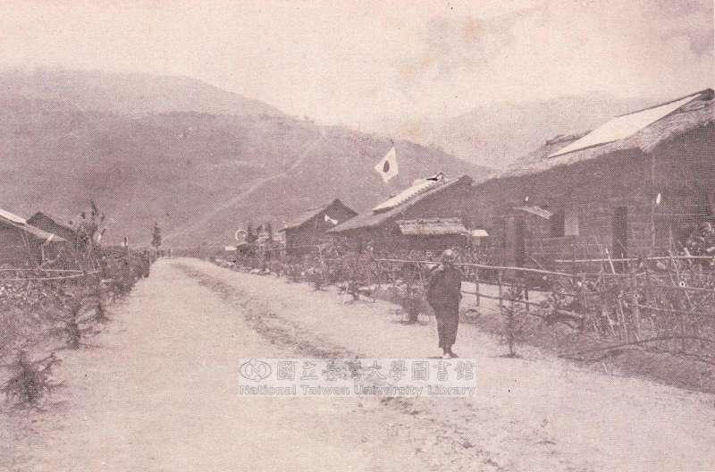 日治時期,位於台灣的日本移民部落。(圖/國立臺灣大學圖書館藏)