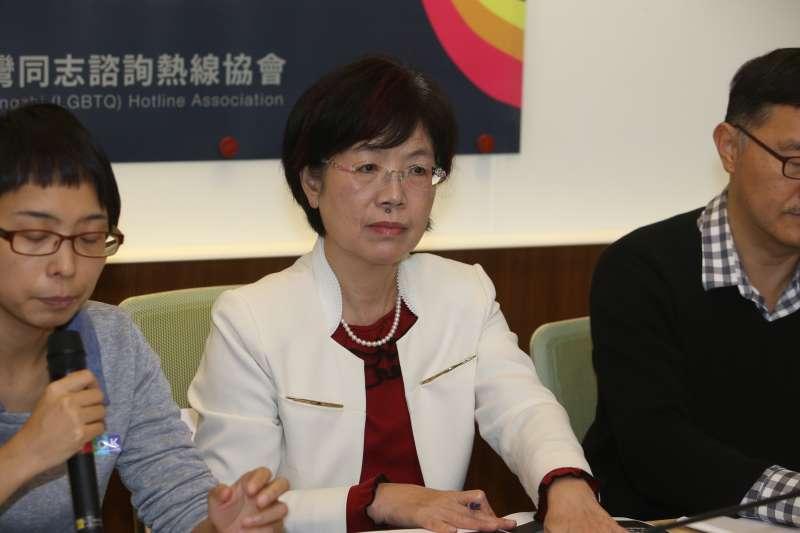 尤美女.立法委員,出席立法院,台灣首次的《2017台灣同志(LGBTI)人權政策檢視報告》。(陳明仁攝)