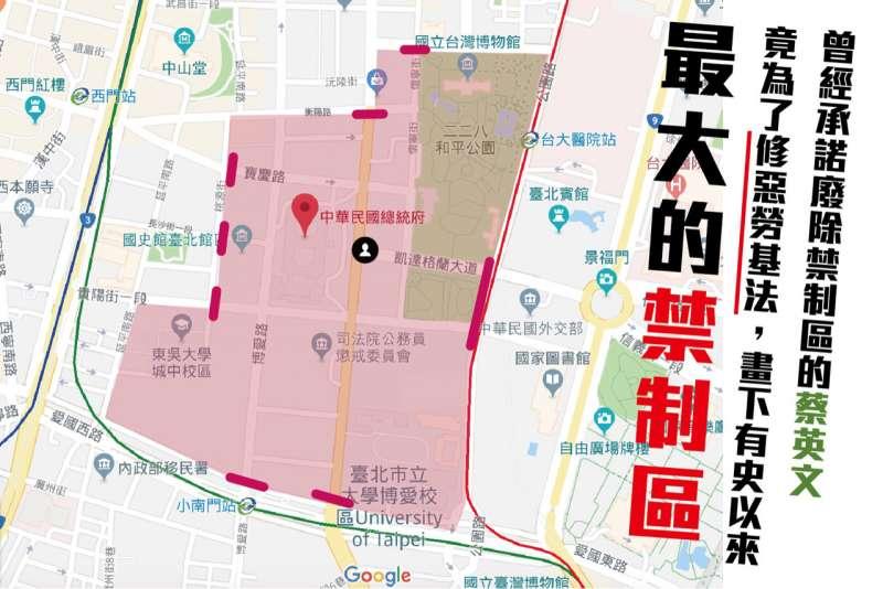 2018-01-07-有民眾畫出地圖,表示蔡英文政府為了防止時代力量絕食抗議,在總統府周圍劃下有史以來最大遊行禁制區。(取自PTT)
