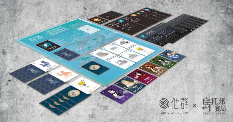 「烏托邦賽局」桌上遊戲模擬圖(圖/他群工作室提供)