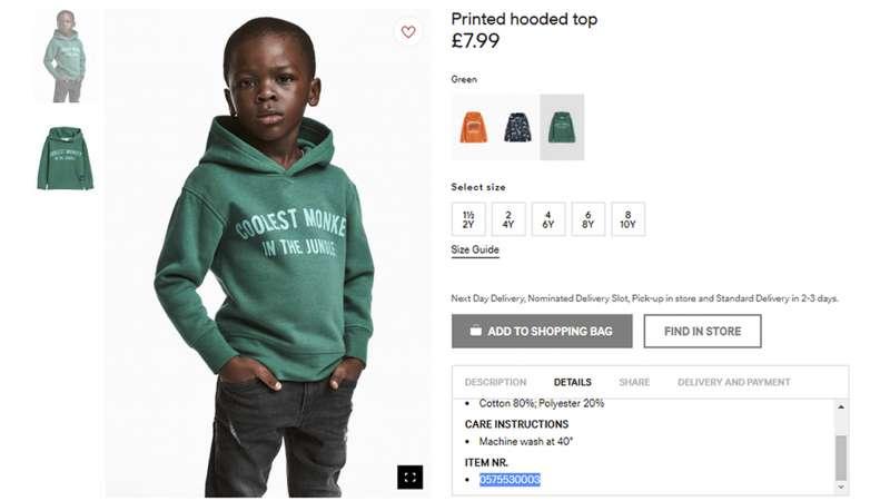 來自瑞典的國際連鎖服飾品牌「H&M」的這張商品照挨轟「種族歧視」(美聯社)