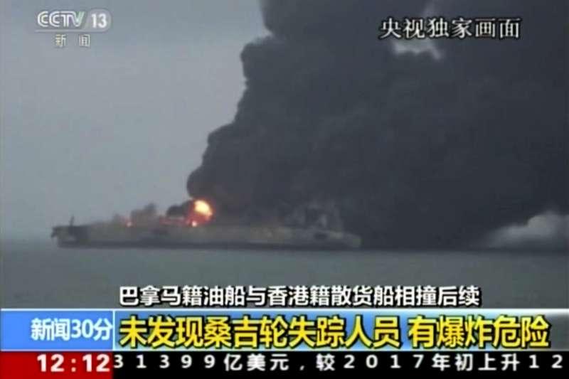 伊朗油輪SANCHI號6日在中國東海撞上香港貨輪,目前未發現任何生還者。(美聯社)
