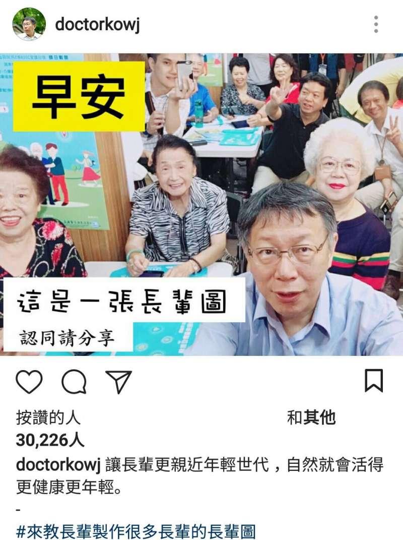 20180112- 台北市長柯文哲的IG常常有些有趣的圖文,吸引年輕人的目光。(取自doctorkowj@IG)