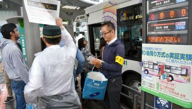 不同於平常動線,遊客(左)等人配合實測從前門上車。(圖/潮日本提供)