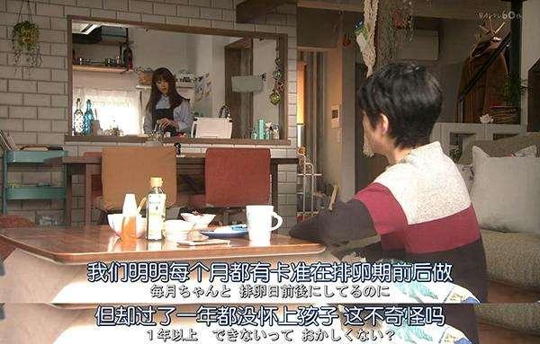 2(圖/澎湃新聞)