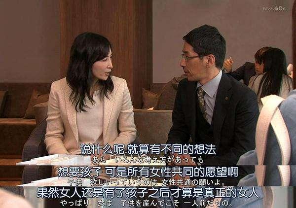 3(圖/澎湃新聞)