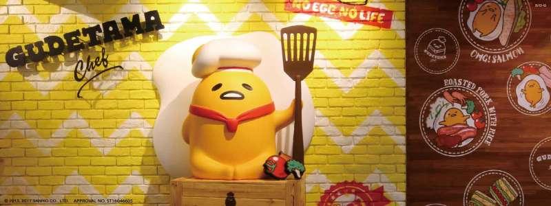 (圖/Gudetama Chef-蛋黃哥五星主廚餐廳@Facebook)