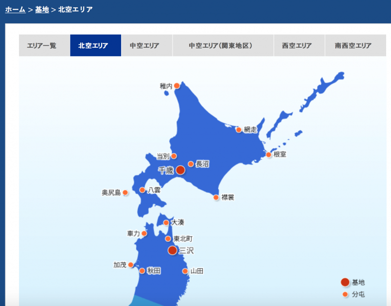 F-35A正式進駐三澤基地(紅點處)。